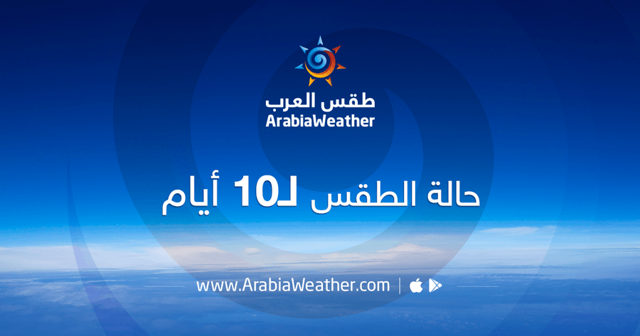 10 day weather forecast and temperatures in Bakri، Malaysia